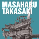 Kabinet architektury přiveze japonského architekta Masaharu Takasaki