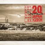 Ostravská PechaKucha slaví dvacet a vyzývá Tel Aviv