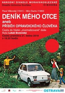 denikmehootce-plakat-1449257257